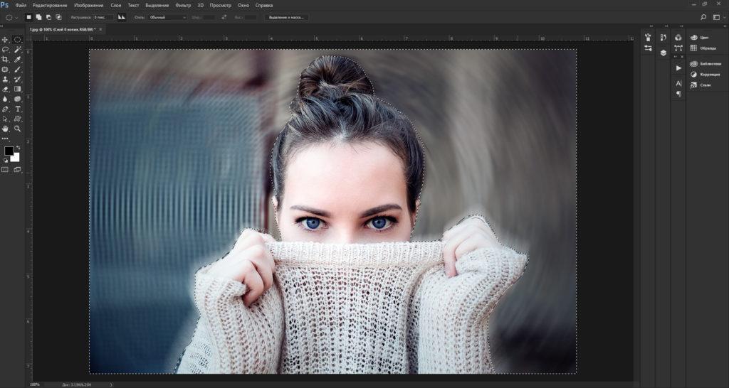 Фото - Работа с фоном, способы замены и создание маски картинки